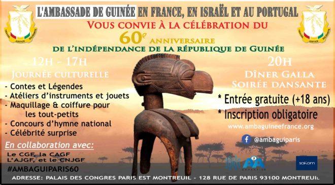 60e anniversaire de l'indépendance